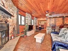 Maison à vendre à Beauharnois, Montérégie, 507, Rue des Érables, 10899310 - Centris