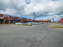 Local commercial à louer à Vimont (Laval), Laval, 3000, boulevard des Laurentides, local 1, 21175181 - Centris