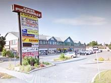 Local commercial à vendre à Gatineau (Gatineau), Outaouais, 174, boulevard  Gréber, local 6, 26531091 - Centris