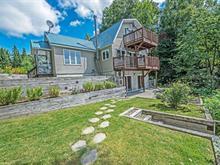 House for sale in Mont-Laurier, Laurentides, 3967, Rue des Merles, 13765025 - Centris