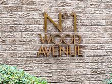 Condo for sale in Westmount, Montréal (Island), 1, Avenue  Wood, apt. 307, 26004568 - Centris