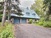 Maison à vendre à Roberval, Saguenay/Lac-Saint-Jean, 52, Rue du Domaine-des-Bernaches, 19299226 - Centris