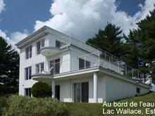 House for sale in Saint-Herménégilde, Estrie, 1252, Route  141, 23856810 - Centris