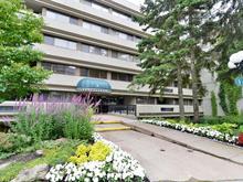 Condo for sale in La Cité-Limoilou (Québec), Capitale-Nationale, 3, Rue des Jardins-Mérici, apt. 302, 22855299 - Centris
