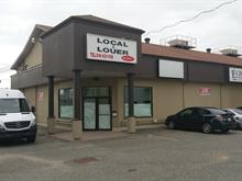 Local commercial à louer à Louiseville, Mauricie, 41 - 43, Rue  Saint-Louis, 22832489 - Centris