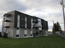 Condo for sale in Chicoutimi (Saguenay), Saguenay/Lac-Saint-Jean, 639, Rue  Émile-Girardin, apt. 102, 17481994 - Centris