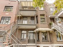 Condo for sale in Villeray/Saint-Michel/Parc-Extension (Montréal), Montréal (Island), 7974, Rue  Saint-Denis, 12597828 - Centris