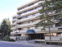 Condo à vendre à La Cité-Limoilou (Québec), Capitale-Nationale, 4, Rue des Jardins-Mérici, app. 301, 20005472 - Centris