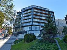Condo à vendre à La Cité-Limoilou (Québec), Capitale-Nationale, 760, Avenue  Honoré-Mercier, app. 405, 9018580 - Centris