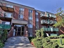 Condo for sale in Saint-Hubert (Longueuil), Montérégie, 2860, Rue  Quevillon, apt. 106, 10420423 - Centris
