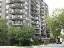 Condo for sale in Hull (Gatineau), Outaouais, 50, Rue  Dussault, apt. 205, 26848862 - Centris