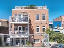 Condo à vendre à La Cité-Limoilou (Québec), Capitale-Nationale, 159, Chemin  Sainte-Foy, app. 302, 24517466 - Centris