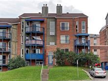 Condo for sale in Sainte-Foy/Sillery/Cap-Rouge (Québec), Capitale-Nationale, 2963, Avenue  D'Entremont, apt. 201, 28125359 - Centris