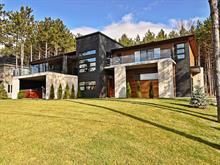 House for sale in Orford, Estrie, 43, Rue des Cardinaux, 14244226 - Centris