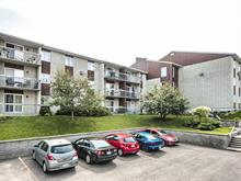 Condo for sale in Sainte-Foy/Sillery/Cap-Rouge (Québec), Capitale-Nationale, 3635, Rue  Lanthier, apt. 103, 13669717 - Centris