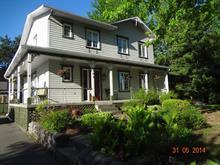 Maison à vendre à Notre-Dame-des-Prairies, Lanaudière, 263, Rang Sainte-Julie, 13318535 - Centris