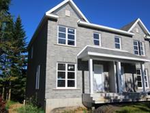 Maison à vendre à La Haute-Saint-Charles (Québec), Capitale-Nationale, 1218, Avenue du Golf-de-Bélair, 23605013 - Centris