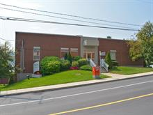 Commercial unit for rent in Jacques-Cartier (Sherbrooke), Estrie, 125, boulevard  Jacques-Cartier Sud, 12341665 - Centris