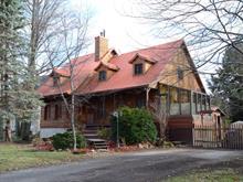 Maison à vendre à La Plaine (Terrebonne), Lanaudière, 3141 - 3143, Rue  Hinds, 11053911 - Centris