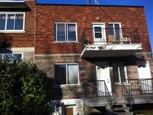 Duplex for sale in Mercier/Hochelaga-Maisonneuve (Montréal), Montréal (Island), 2041 - 2043, Avenue  Mercier, 23734261 - Centris