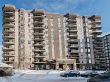 Condo for sale in Anjou (Montréal), Montréal (Island), 7275, Avenue de Beaufort, apt. 108, 17146767 - Centris