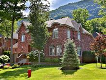 House for sale in Mont-Saint-Hilaire, Montérégie, 528, Rue du Massif, 27052472 - Centris