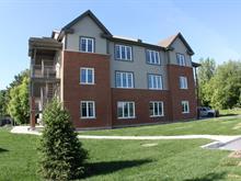 Condo à vendre à Farnham, Montérégie, 848, Rue  Brodeur, 28271251 - Centris