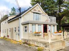 House for sale in Stanstead - Ville, Estrie, 50, Rue  Junction, 19031027 - Centris