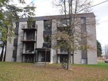Income properties for sale in Cowansville, Montérégie, 106, Rue des Bouleaux, 18392322 - Centris
