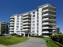 Condo for sale in Saint-Laurent (Montréal), Montréal (Island), 987, Rue  White, apt. 505, 11368264 - Centris