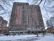 Condo for sale in Le Plateau-Mont-Royal (Montréal), Montréal (Island), 3535, Avenue  Papineau, apt. 510, 22631808 - Centris