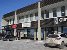 Commercial unit for rent in Chicoutimi (Saguenay), Saguenay/Lac-Saint-Jean, 473, Rue des Champs-Élysées, suite 106, 16900968 - Centris