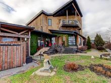 Maison à vendre à Charlemagne, Lanaudière, 5, Rue de l'Île-Vaudry, 25071231 - Centris