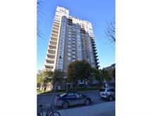 Condo à vendre à Westmount, Montréal (Île), 1, Avenue  Wood, app. 104, 13023730 - Centris