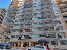 Condo à vendre à Ville-Marie (Montréal), Montréal (Île), 3445, Rue  Drummond, app. 401, 26858688 - Centris