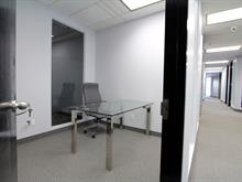 Commercial unit for rent in Westmount, Montréal (Island), 4150, Rue  Sainte-Catherine Ouest, suite 490-106, 15421479 - Centris