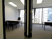 Commercial unit for rent in Westmount, Montréal (Island), 4150, Rue  Sainte-Catherine Ouest, suite 490-108, 28313853 - Centris