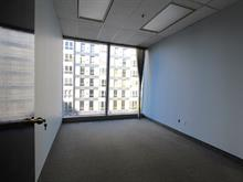 Commercial unit for rent in Westmount, Montréal (Island), 4150, Rue  Sainte-Catherine Ouest, suite 490-119, 21837153 - Centris