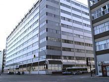 Commercial unit for rent in Ahuntsic-Cartierville (Montréal), Montréal (Island), 9494, boulevard  Saint-Laurent, suite 204, 10801010 - Centris
