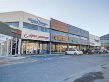 Local commercial à louer à Hull (Gatineau), Outaouais, 260, boulevard  Saint-Raymond, local 203A, 10593570 - Centris