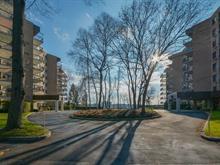 Condo for sale in Chomedey (Laval), Laval, 4520, Promenade  Paton, apt. 204, 17220790 - Centris