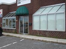 Local commercial à louer à Granby, Montérégie, 58, Rue  Moreau, local 1, 13061521 - Centris