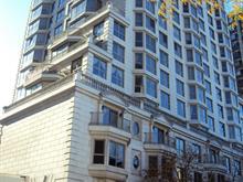 Condo à vendre à Ville-Marie (Montréal), Montréal (Île), 3430, Rue  Peel, app. 4C, 12125985 - Centris