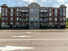 Condo for sale in Dorval, Montréal (Island), 205, Avenue  Dorval, apt. 305, 25887786 - Centris