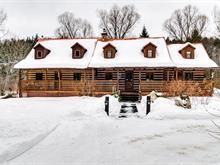 Bâtisse commerciale à vendre à Denholm, Outaouais, 991, Chemin  Paugan, 21372690 - Centris