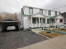 Duplex for sale in Marieville, Montérégie, 825 - 827, Rue  Gatien, 14151659 - Centris