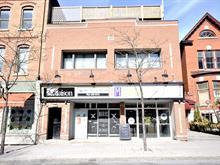 Bâtisse commerciale à vendre à Hull (Gatineau), Outaouais, 175, Promenade du Portage, 25557994 - Centris