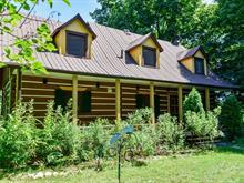 Maison à vendre à Saint-Colomban, Laurentides, 455, Rue des Pommiers, 25818602 - Centris