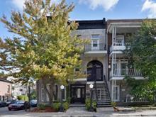 Triplex à vendre à Le Plateau-Mont-Royal (Montréal), Montréal (Île), 1848A - 1852A, Rue  Rachel Est, 16716994 - Centris