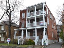 Triplex à vendre à Ahuntsic-Cartierville (Montréal), Montréal (Île), 10735A - 10739A, Rue Berri, 13960390 - Centris